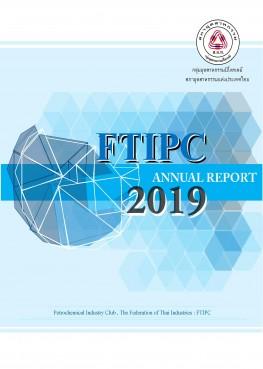 FTIPC Annual Report 2019