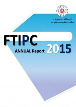 FTIPC Annual Report 2015
