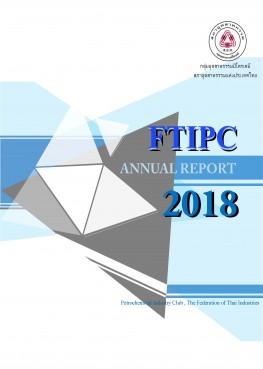 FTIPC Annual Report 2018